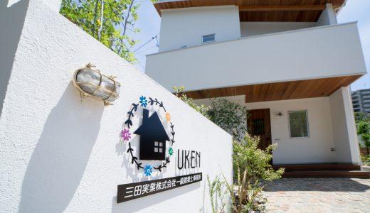新築事例3 堺市南区赤坂台 優建事務所兼モデルハウス