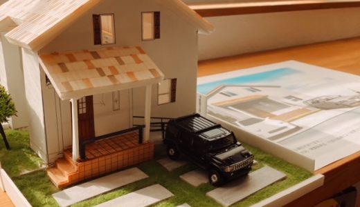 住宅模型☆
